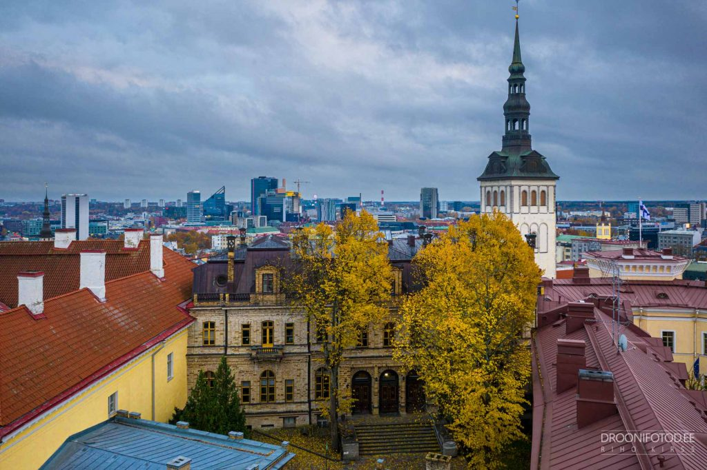 Eesti Teaduste Akadeemia